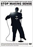 ストップ・メイキング・センス(ニュージャケットバージョン) [DVD]