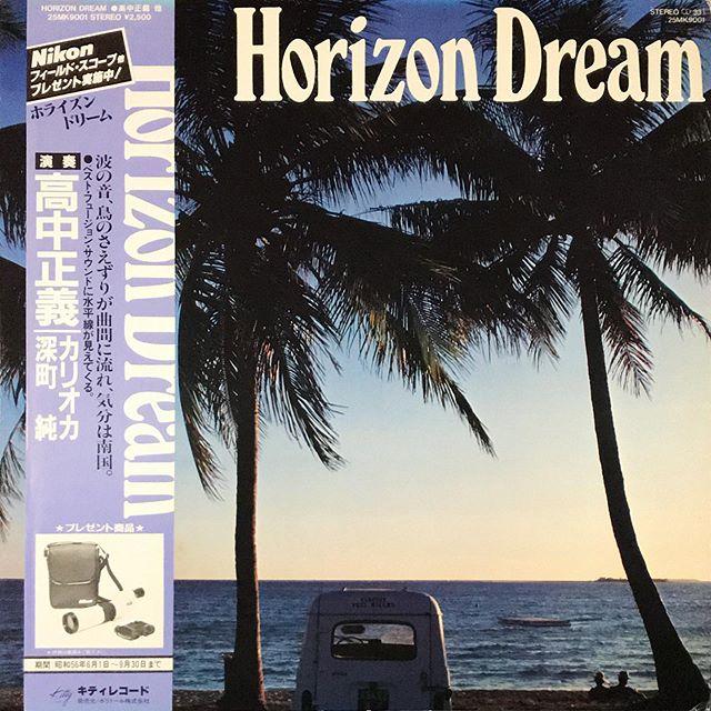 Horizon Dream / 高中正義, カリオカ, 深町純