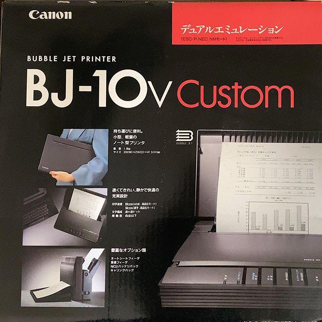 BJ-10v