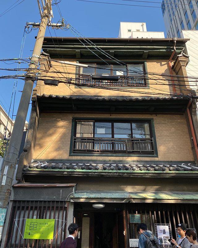 北野家住宅 #イケフェス大阪2019