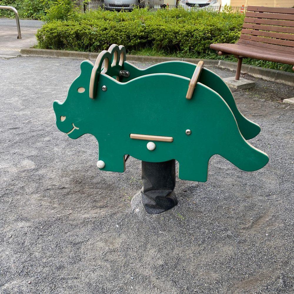 #公園遊具